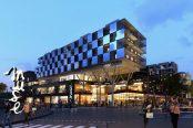 Muse, le nouveau centre commercial de la ville de Metz a ouvert ses portes