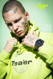 Les bugs informatiques au coeur de la nouvelle collab' Tealer x G-Shock