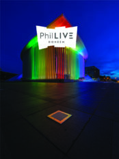 Philharmonie : une série de concerts en live-stream dès le 8 mai